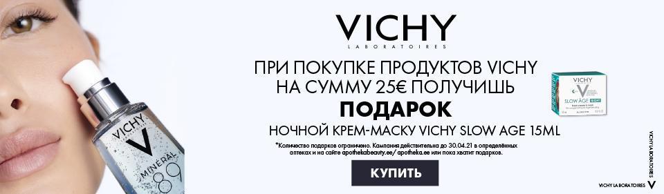 Vichy kingikampaania