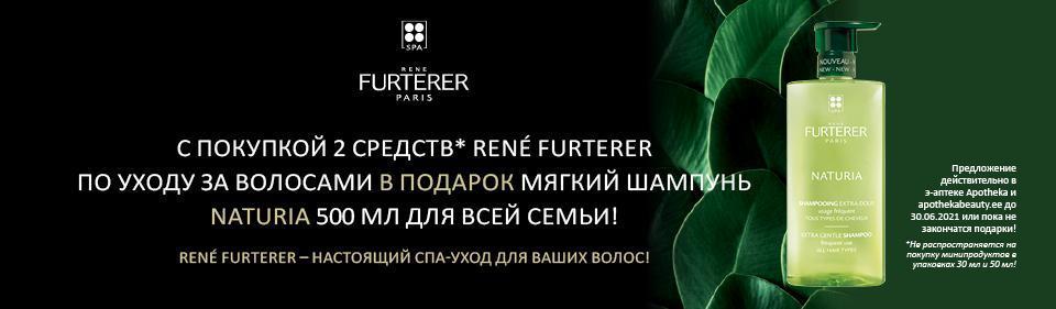 Rene Furterer kingikampaania